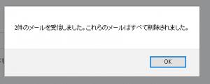 SnapCrab_NoName_2017-7-28_14-10-56_No-00