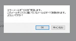 SnapCrab_NoName_2017-7-28_14-7-8_No-00