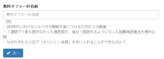SnapCrab_NoName_2017-7-30_10-26-44_No-00