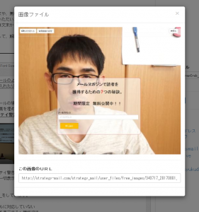 SnapCrab_NoName_2017-8-1_20-17-21_No-00